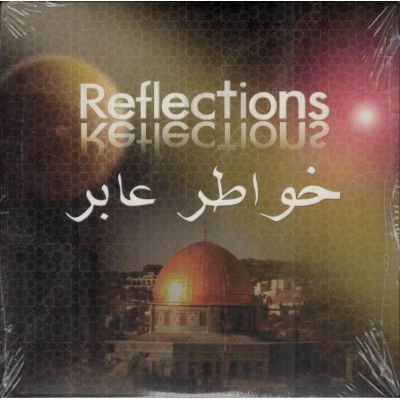 REFLECTIONS - HAZEM FARRAJ